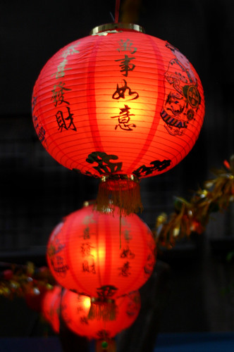 Red Chinese lanterns at nighttime