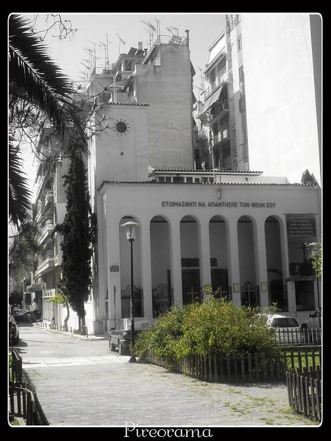 ΕΥΑΓΓΕΛΙΚΗ ΕΚΚΛΗΣΙΑ/Evangelical Church in  Piraeus