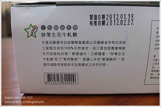 DSCF2821