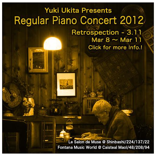 Retrospection - 03.11