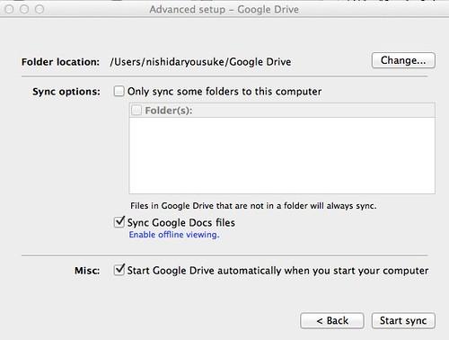 Advanced setup - Google Drive