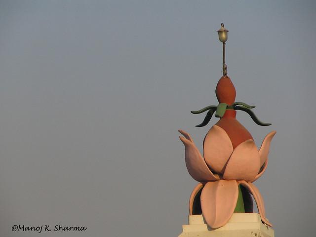 Header of New Delhi