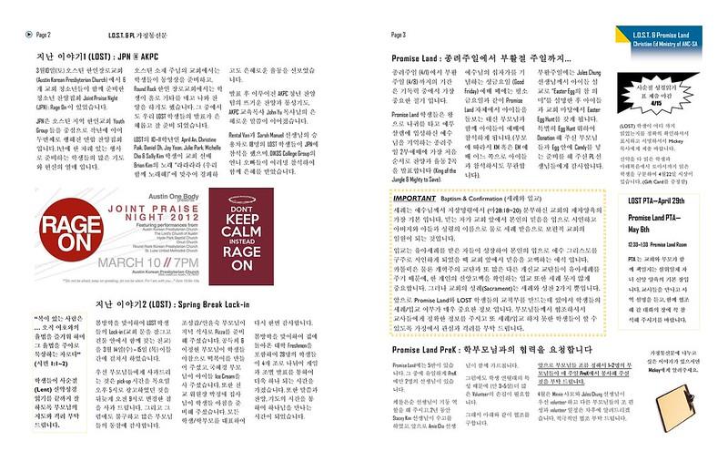 PTA Newsletter 04-01-2012 2-3