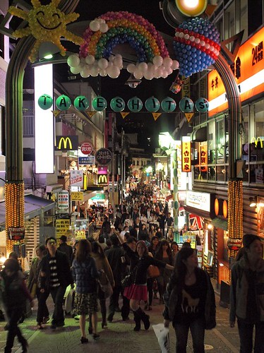 Harajuku by night