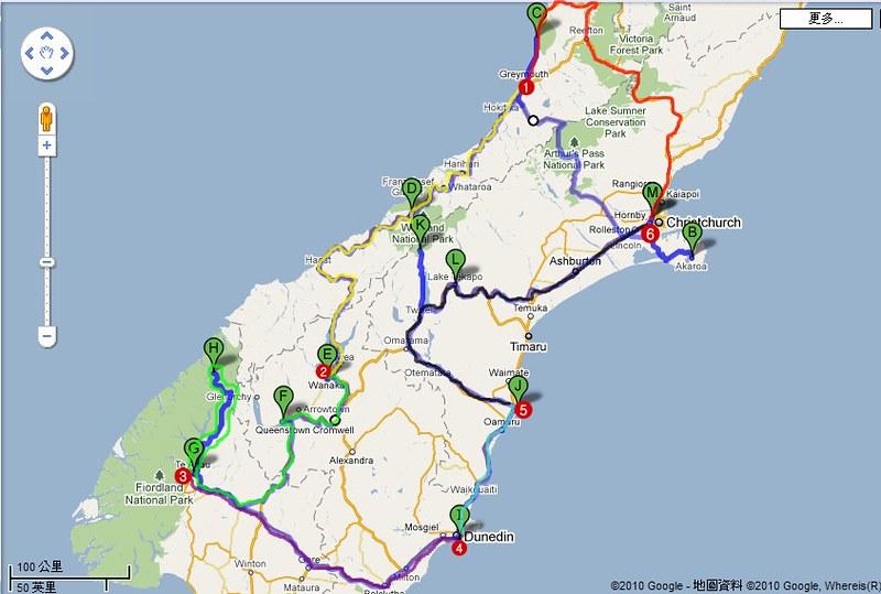 紐西蘭南島路線規劃圖(加油)