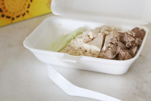 ah tai chicken rice (small)
