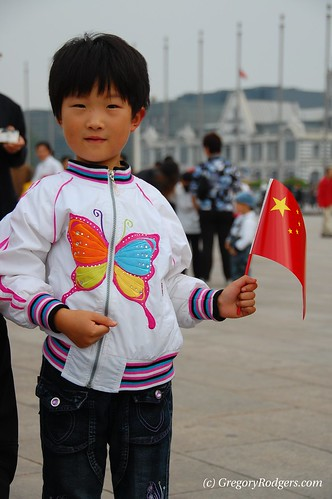 Boy in China