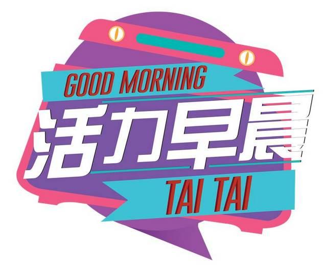 GMTT logo