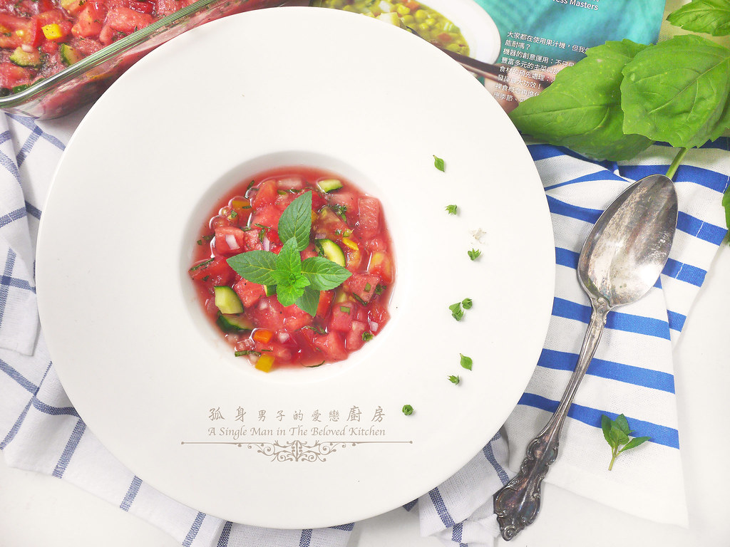 孤身廚房-西班牙西瓜冷湯23