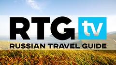 К открытию летнего сезона телеканал о путешествиях покажет цикл фильмов о Краснодарском крае