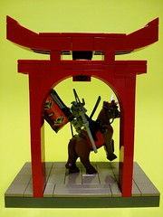 Mounted Samurai Back