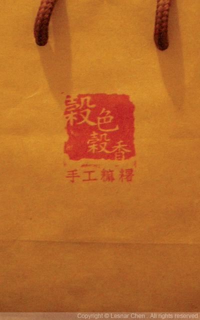 榖色穀香手工麻糬-0001