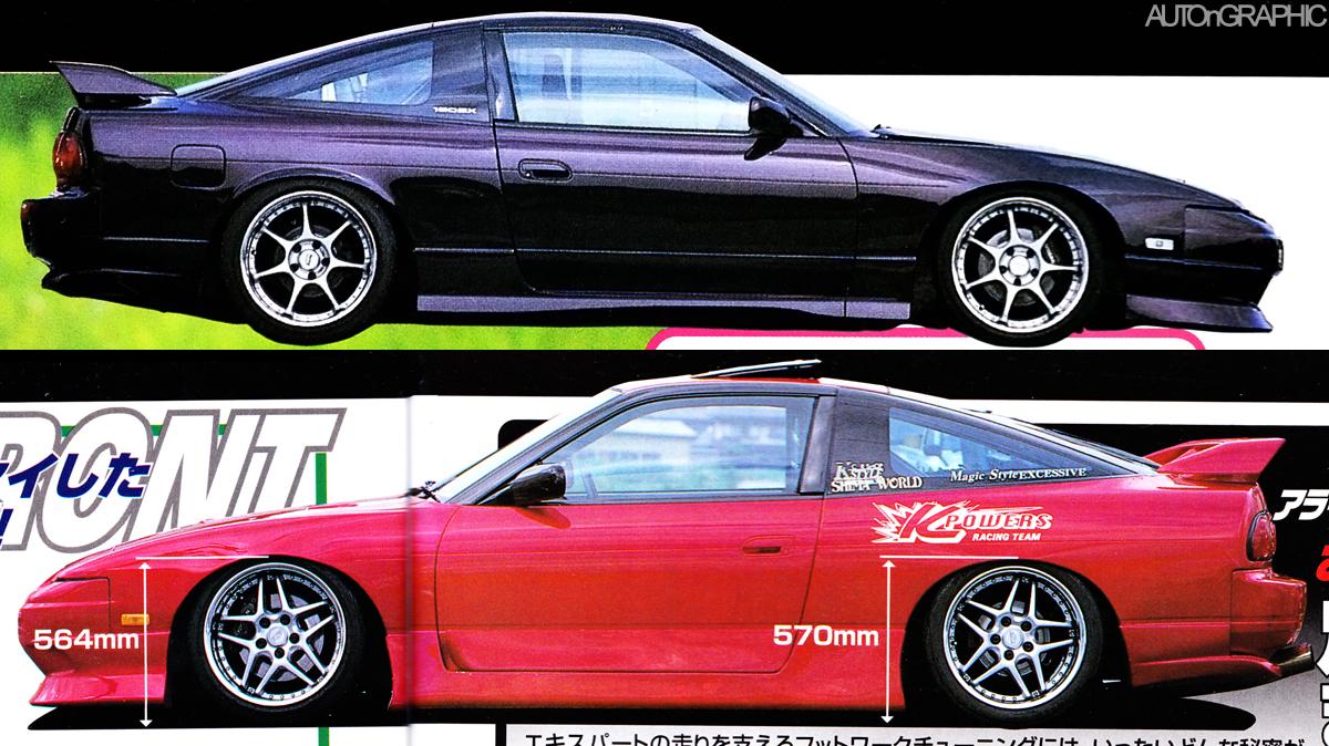 240sx Fairlady >> Zilvia.net Forums | Nissan 240SX (Silvia) and Z (Fairlady) Car Forum - View Single Post - KOUKI ...