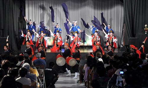 Ryukyu Buyo - Apresentação De Danças De Okinawa