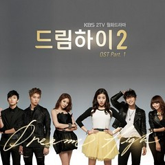 Dream High 2 / 드림하이 2 Original Soundtracks (OST) Part 1