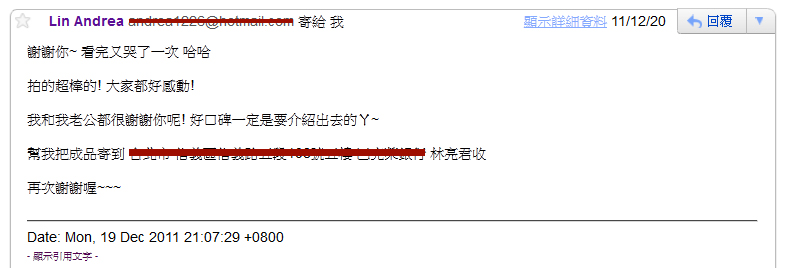 2011.11.20.博景亮君
