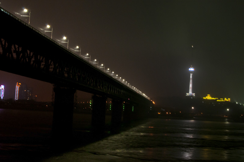 Wuhan First Bridge at night from Wuchang.  Just a short walk from Hu Bu Xiang.