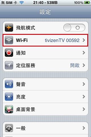 tivizen - WiFi 019