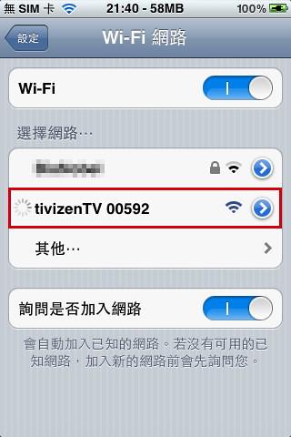 tivizen - WiFi 018