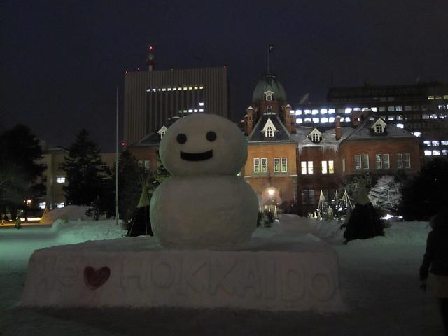 I Love Hokkaido