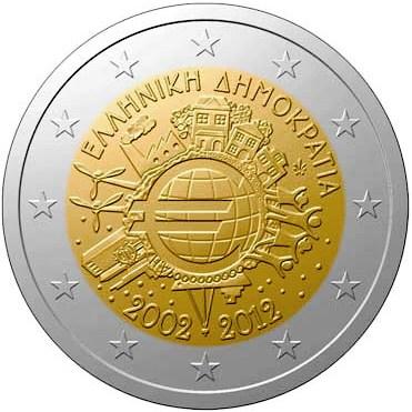 2 Euro Grécko 2012, 10. výročie zavedenia Eura
