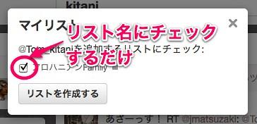 (21) Twitter _ 検索 - kitani