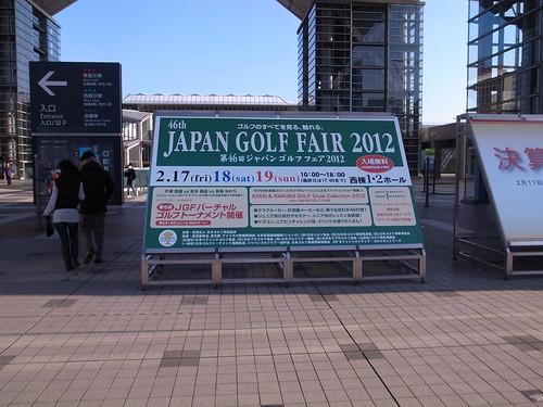 JGF2012