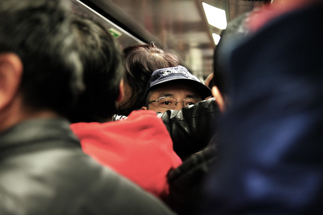 Peek-A-Boo on the MTR