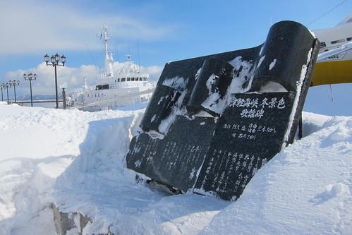 津軽海峡冬景色#2