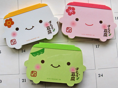 Hannari Tofu Mini Memo Pads - Q-lia