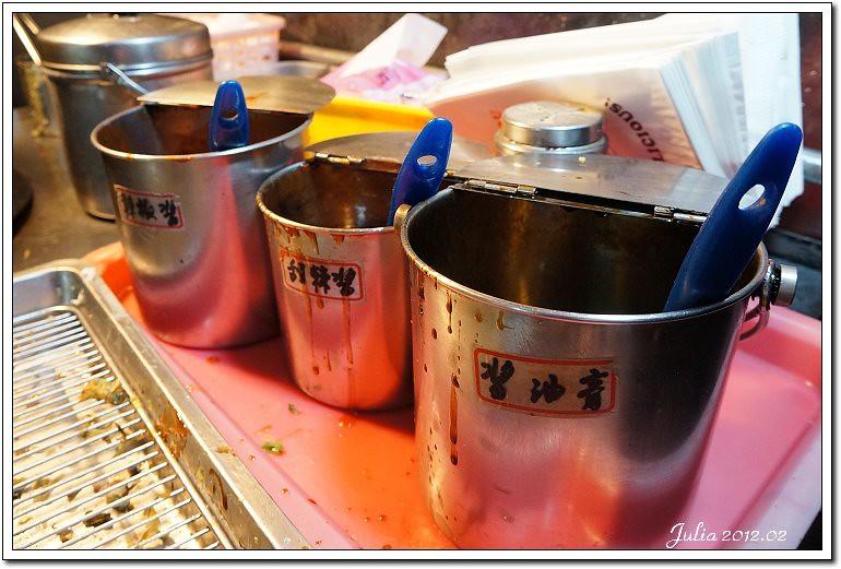溫泉蔥油餅 (3)