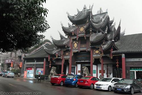 Zigong Salt History Museum 自贡市盐业历史博物馆