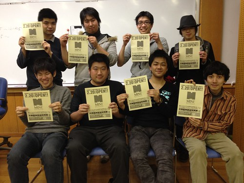 LMC Yoyogi 393rd : Top 8
