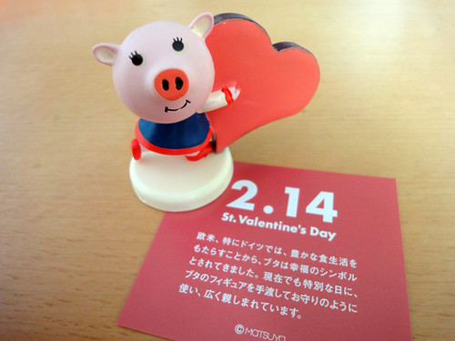 valentine's day matsuya 5