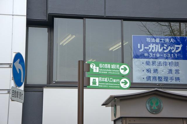 2012-kyushu-422