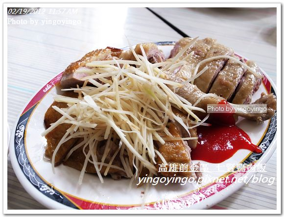 高雄前金區_七賢鴨肉飯20120219_R0059831