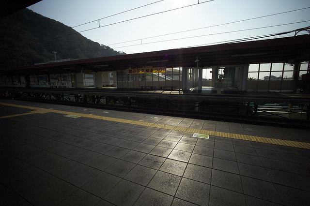 Kawazu station