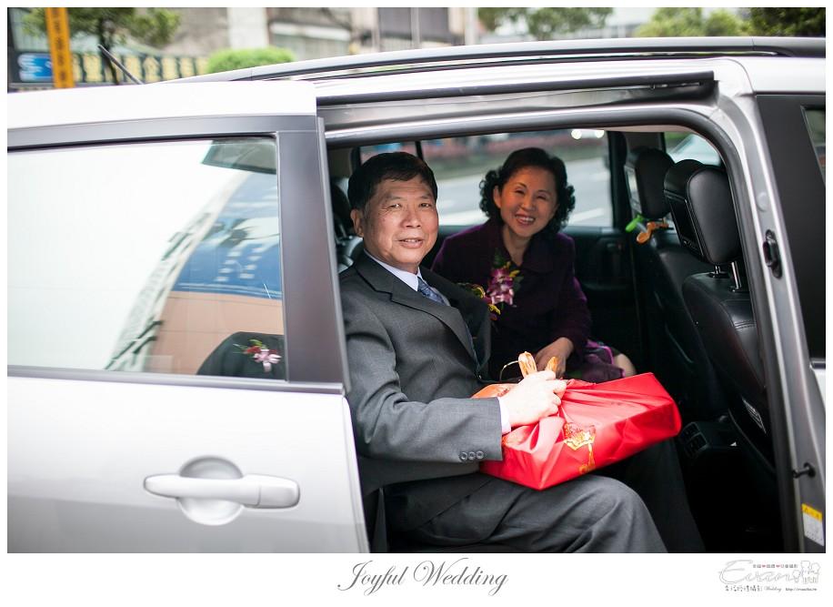 婚禮攝影 小朱爸 明勳&向榮 婚禮紀錄 中和晶宴_0016