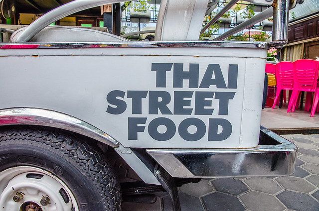 BBQ Thai: Thai Street Food at Old Klang Road