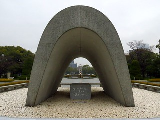 Image de Rest House. japan for hiroshima cenotaph bomb atomic victims abomb