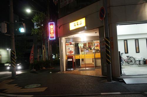 xlrider-cycling-japan-241