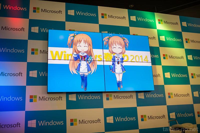 Windowsの春祭り2014-DSC_5018