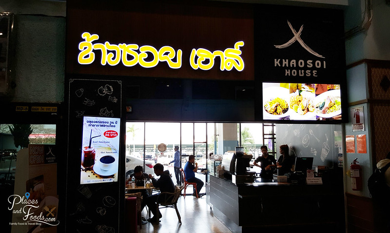 khaosoi House chiang rai international airport