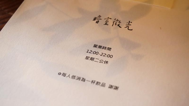 DSC06394_副本