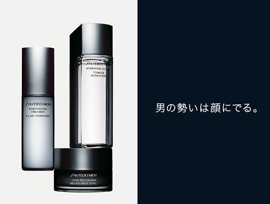 SHISEIDO  SHISEIDO MEN - Windows Internet Explorer 23.02.2012 94711