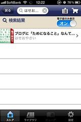 http://farm8.staticflickr.com/7070/6778610080_f67ae68607_m.jpg