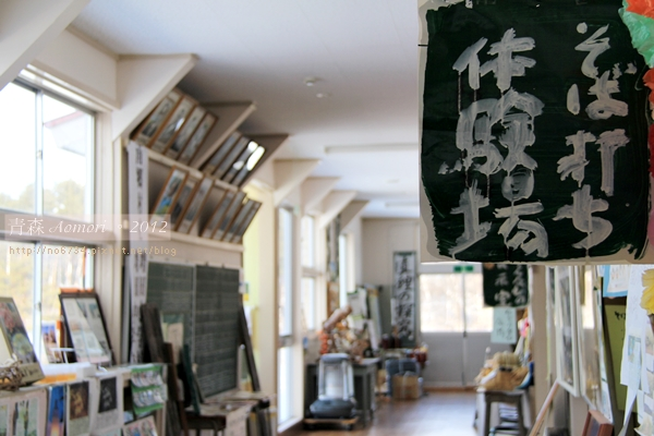 20120218_AomoriJapan_1961 f