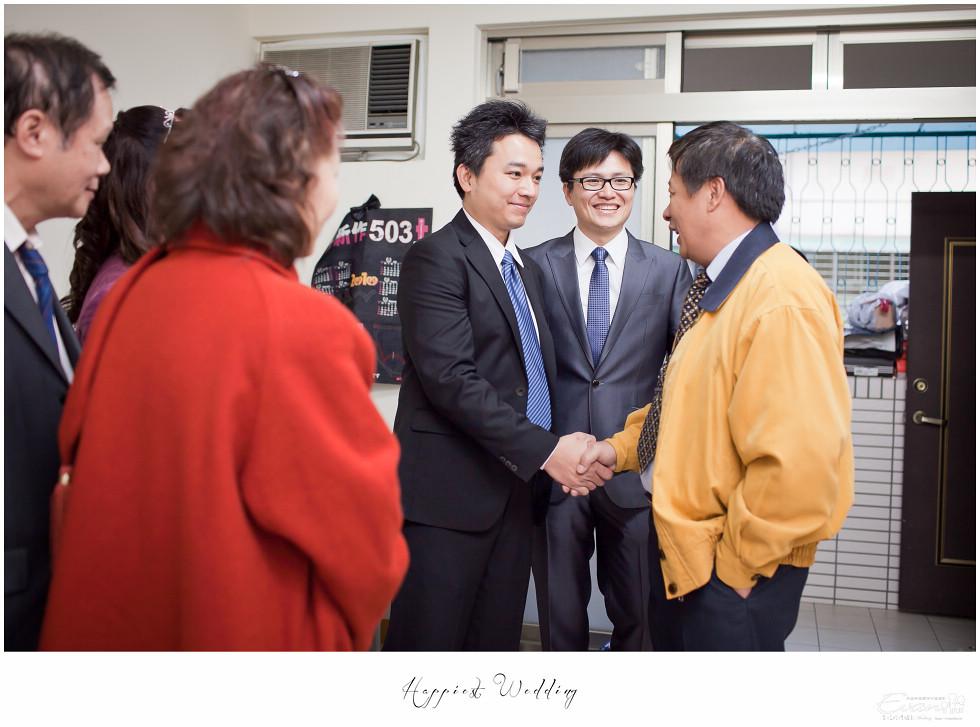 婚禮紀錄 婚禮攝影 evan chu-小朱爸_00057