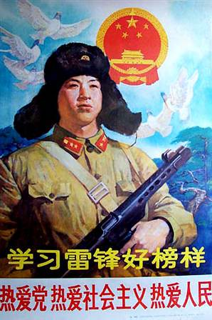 leifeng-poster2