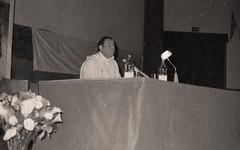 محاضرة اللقاء الإسلامي - 1975